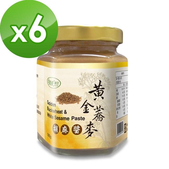 【樸優樂活】黃金蕎麥胡麻醬(180g/罐)x6件組
