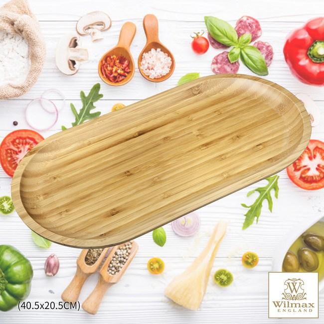 【英國 WILMAX】竹製長圓形餐盤/輕食盤 (40.5x20.5CM