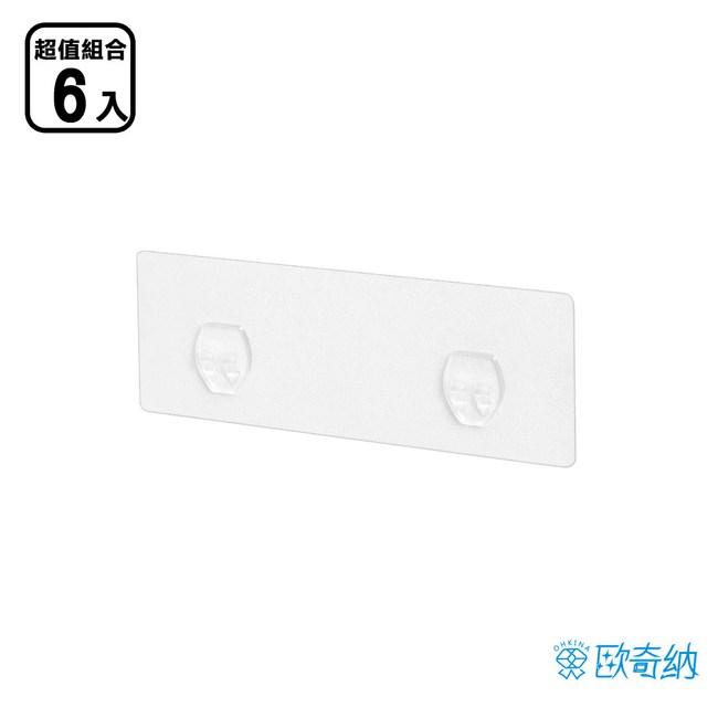 歐奇納置物架專用長型勾x6入裝(7.5x21cm)
