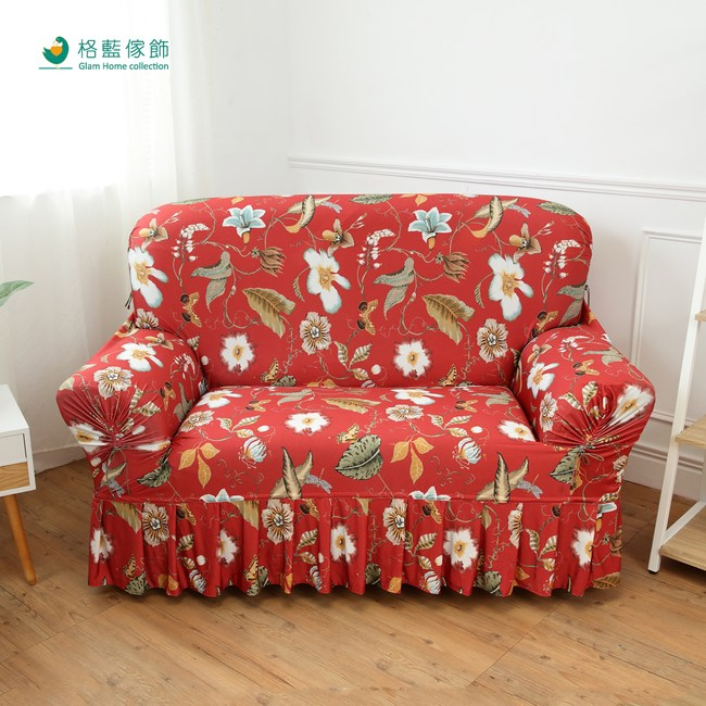 【格藍傢飾】迷蝶香裙擺涼感沙發套-紅1+2+3人