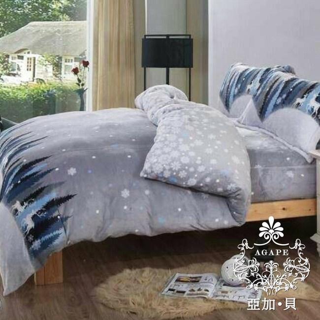 AGAPE 亞加貝 趣謐森林 法蘭絨標準雙人四件式兩用被毯床包組法蘭絨四件組5X6.2尺