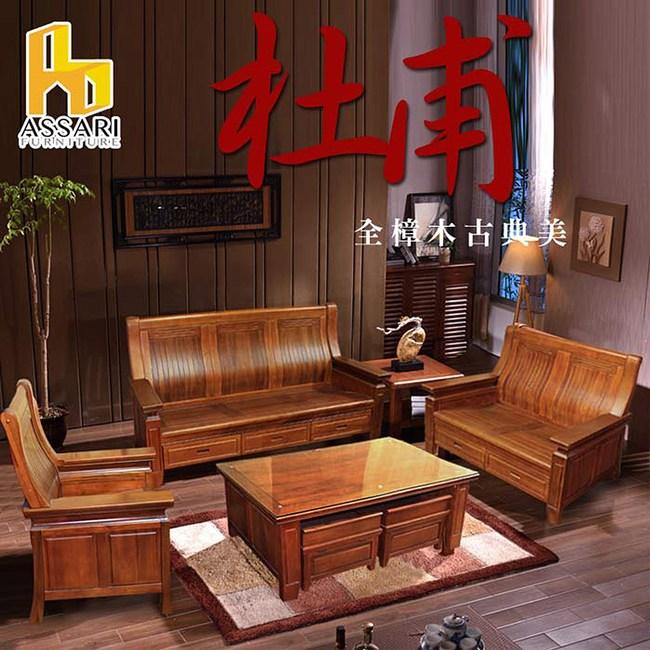 ASSARI-杜甫全樟木1+2+3人沙發+大茶几(含2收納椅)