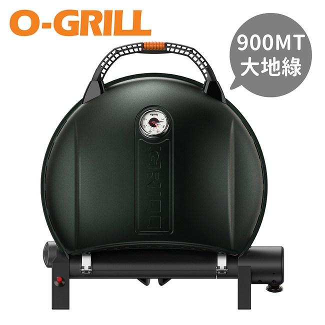 O-Grill 900MT型 美式時尚可攜式瓦斯烤肉爐大地綠