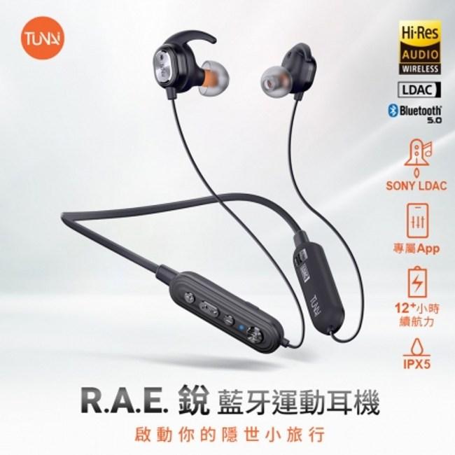 R.A.E.銳 藍牙運動耳機   KKBOX一鍵歌單 支援通透模式
