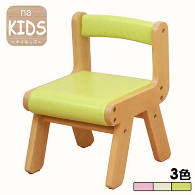 《C&B》na-KIDS兒童軟座靠背椅-粉綠色
