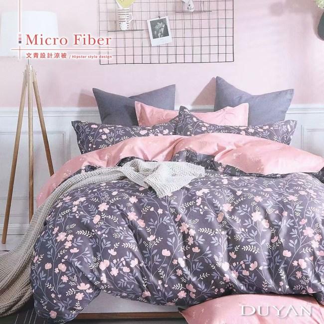 《DUYAN 竹漾》舒柔棉雙人四件式涼被床包組-映花點點