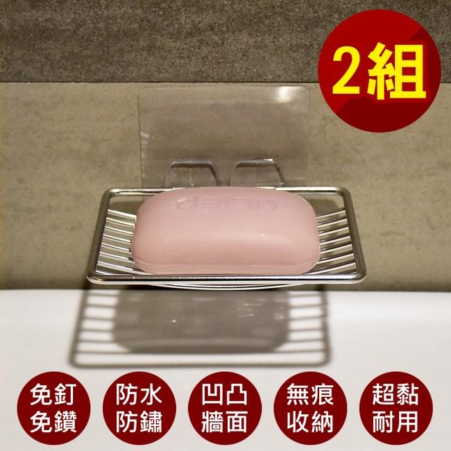 【易立家Easy+】肥皂架 香皂架 304不鏽鋼無痕掛勾 肥皂盤香皂盤(2組)透明貼片