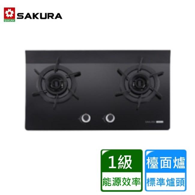 【櫻花】G2922AGB二口雙炫火玻璃檯面爐-桶裝瓦斯
