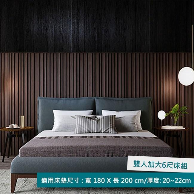林氏木業北歐現代舒適軟包實木腳雙人加大6尺床組RBL2A-玄青色