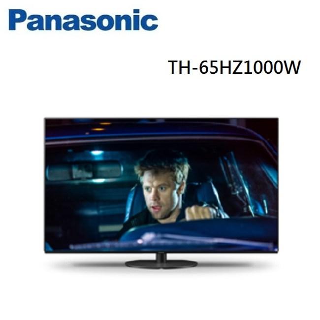 (贈不沾鍋+休閒帽)Panasonic國際65吋OLED 4K電視TH-65HZ1000W