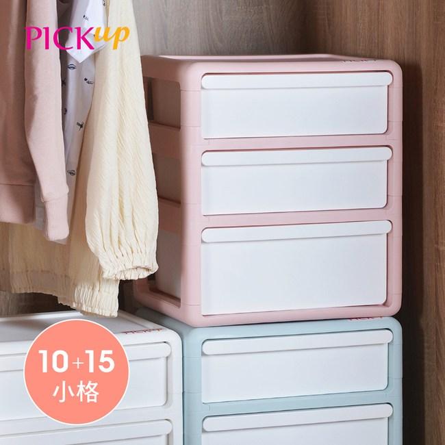 【PICKup】三層內衣/襪子分格抽屜收納櫃(2低1高抽)-DIY粉紅