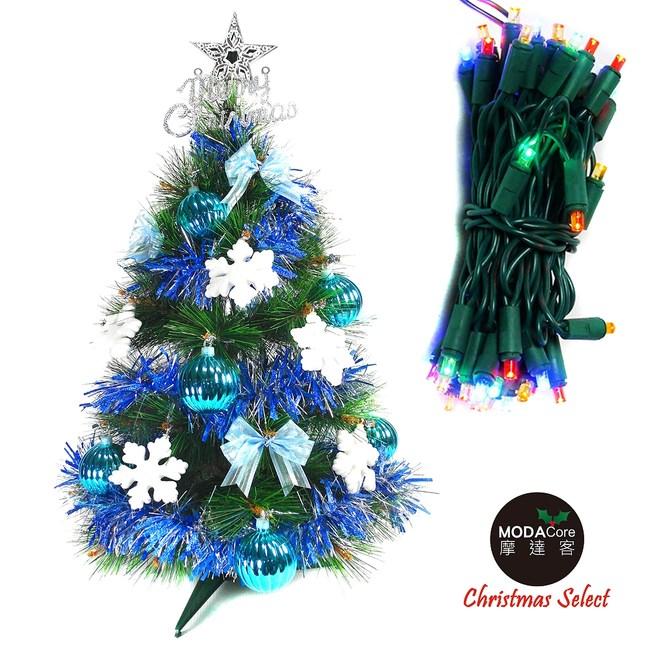 【摩達客】台灣製2尺(60cm)特級綠色松針葉聖誕樹(藍白雪花系+LED50燈彩色綠線燈串