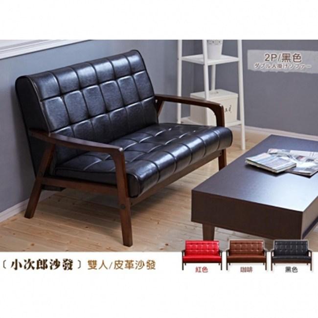【班尼斯】Kojiro小次郎 雙人沙發 皮革沙發/復刻沙發椅-黑色