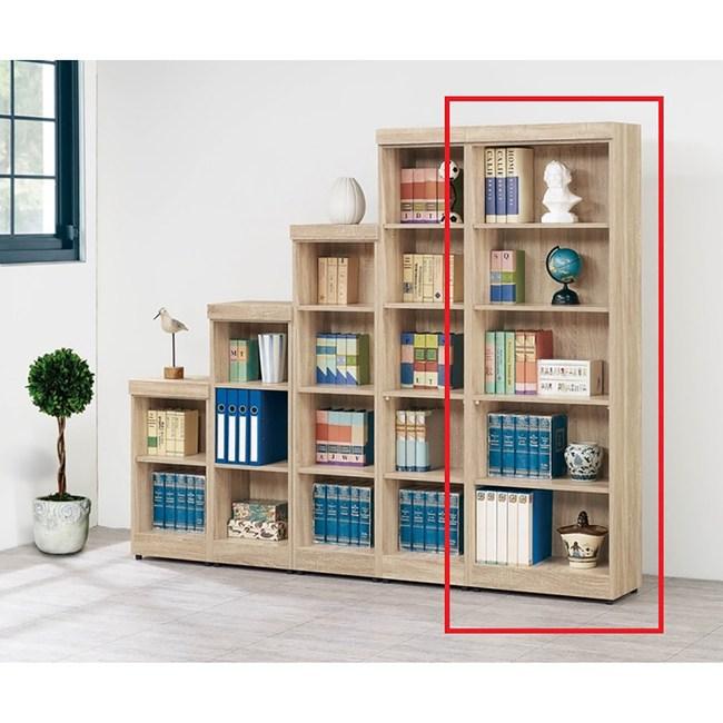 法蘭克原切橡木2.6尺書櫃