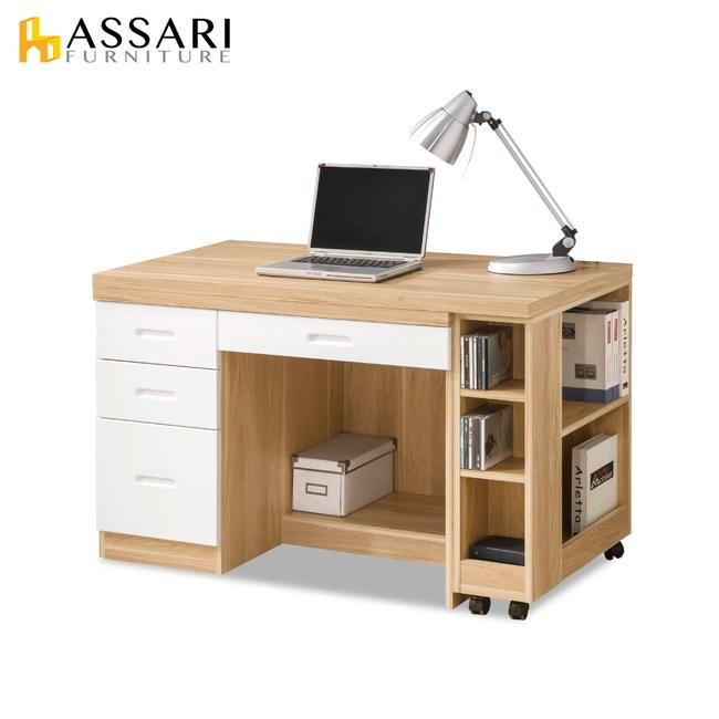 ASSARI-羅德尼4尺多功能書桌(寬121-204x深60x高75c