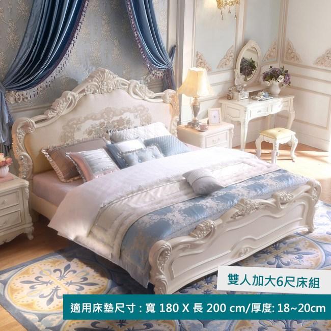 林氏木業歐式豪華雙人加大6尺床組KA628H-D雕花床尾-米白色