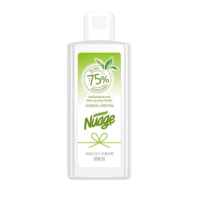 Nuage茶樹精油75%酒精乾洗手凝露100ml
