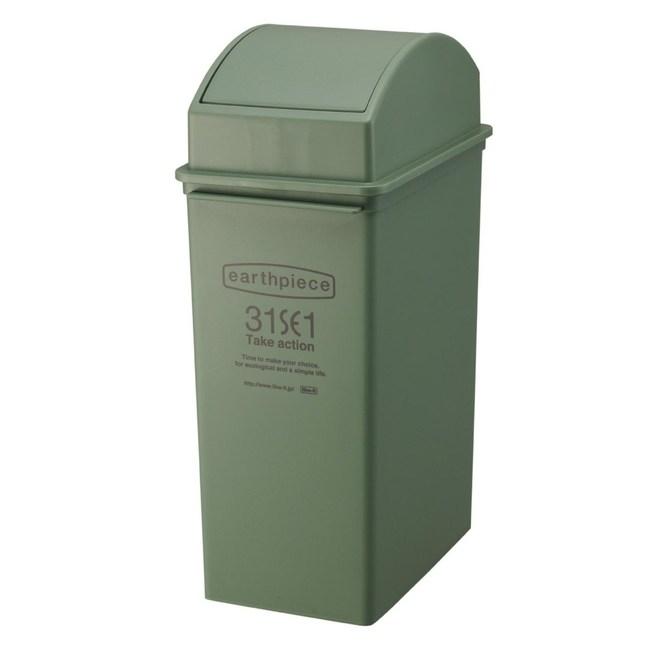 【日本Like it】earthpiece 擺動式垃圾桶垃圾桶25L -綠色