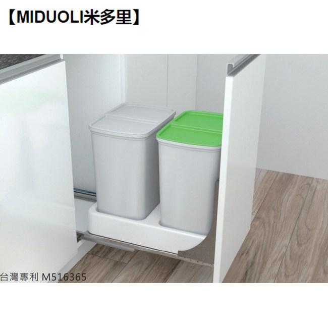 【MIDUOLI米多里】FJ140JE 緩衝分類垃圾桶(小)