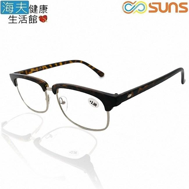 向日葵眼鏡矯正鏡片(未滅菌)【海夫】老花眼鏡 抗藍光(225022)100度