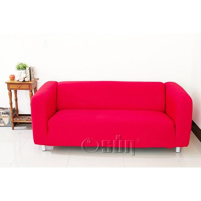 【Osun】素色系列-4人座一體成型防蹣彈性沙發套、沙發罩紅色