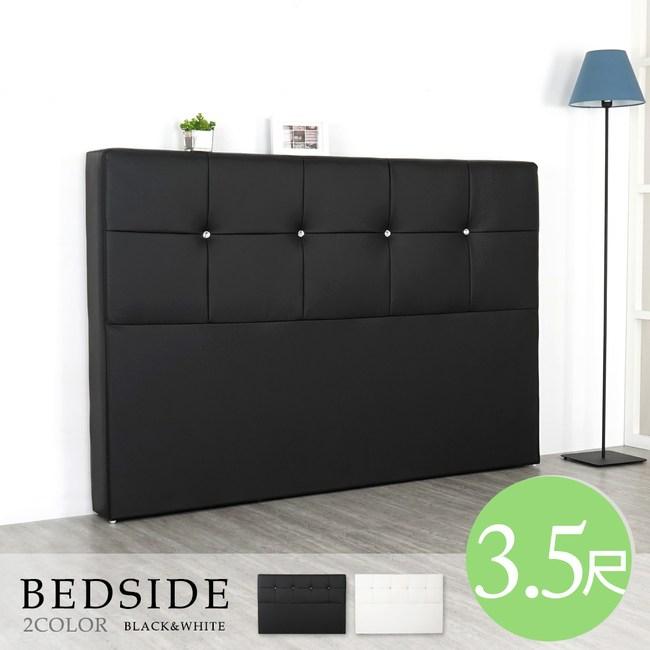 Homelike 柏林皮革床頭-單人3.5尺(二色)質感黑