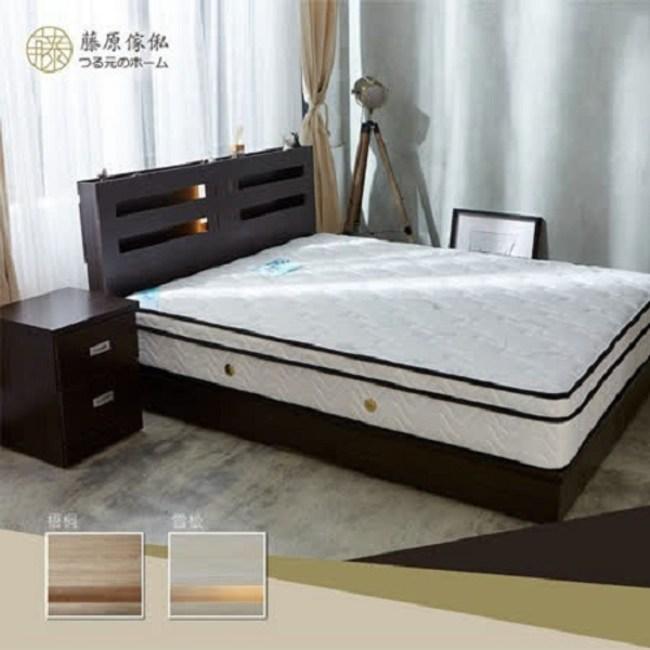 【藤原傢俬】兩件式房間組(3層收納床頭+3分床底)胡桃雙人