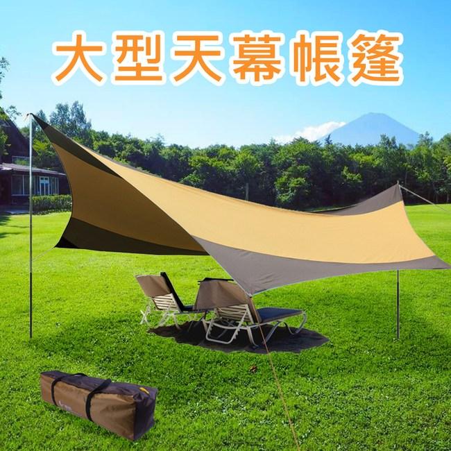 【時尚玩家】遮陽防水大型加厚蝶式天幕帳篷/炊事帳/野餐帳5.5x5.6咖啡