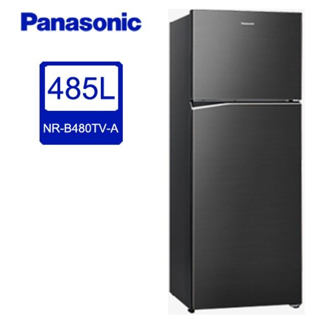 【感恩季】Panasonic國際485L 智慧節能冰箱NR-B480TV-A