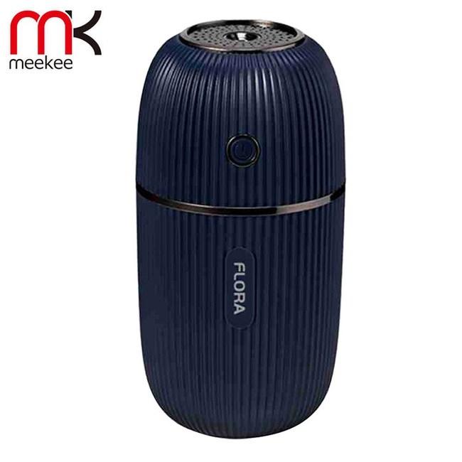 meekee 芙蘿拉-行動精油香薰水氧機-深藍MK-AD01-BL 深藍