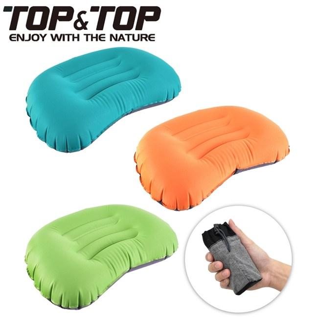【韓國TOP&TOP】人體工學超輕便攜式口袋充氣睡枕(三色任選)綠色