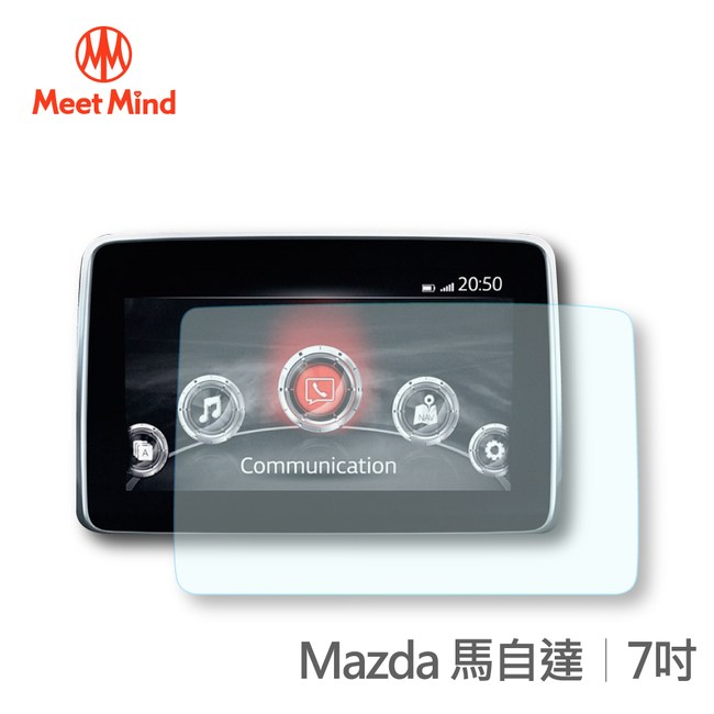 【Meet Mind】光學汽車高清低霧螢幕保護貼 Mazda 7吋 C