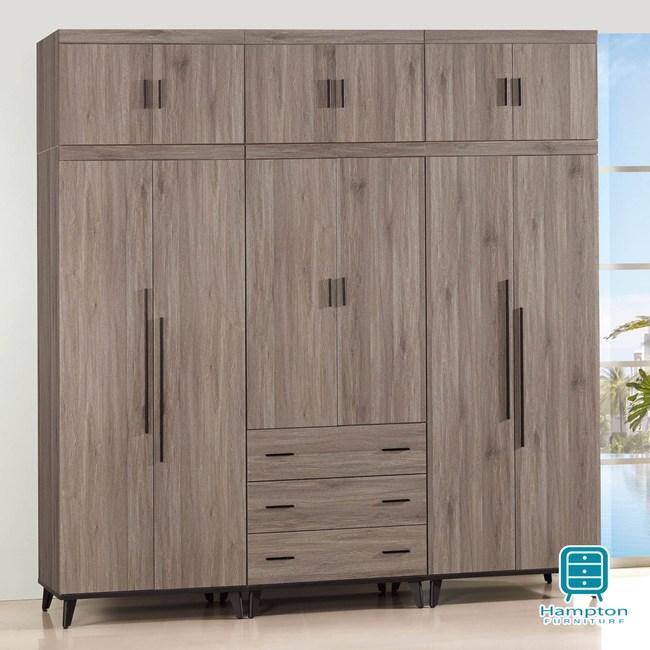 【Hampton 漢汀堡】羅瑞爾系列古橡木色8尺衣櫥