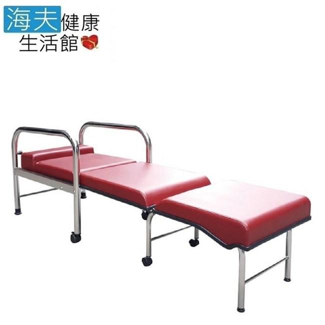 【海夫健康生活館】耀宏 YH017 不鏽鋼 坐臥兩用陪伴床椅