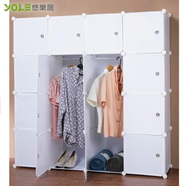【YOLE悠樂居】隨心DIY百變組合櫃(34215-3)