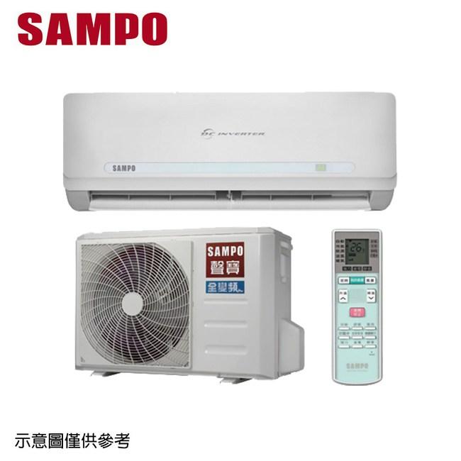 【SAMPO聲寶】10-12坪變頻分離式冷暖AU/AM-QC80DC