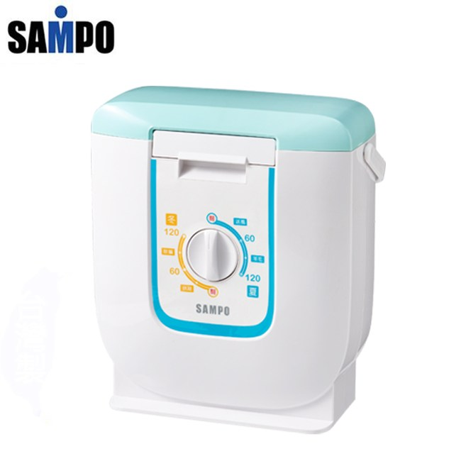SAMPO聲寶多功能烘被機 HX-SA04B