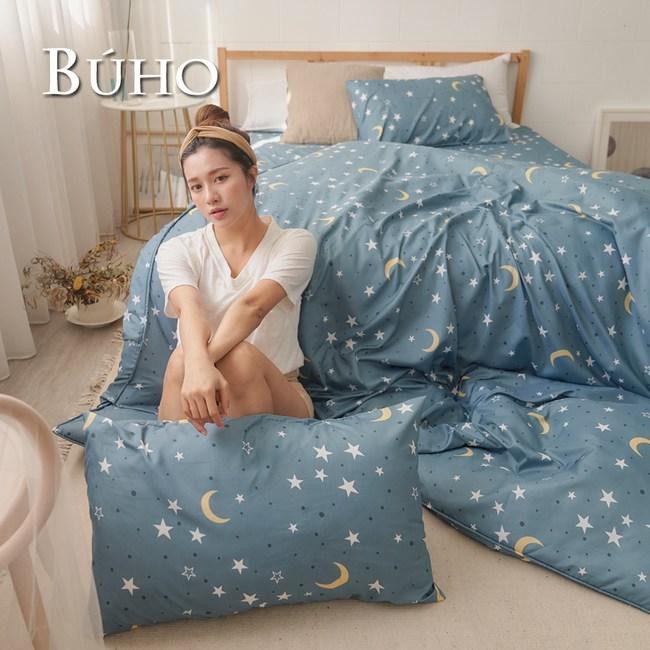 BUHO 雙人加大四件式舖棉兩用被床包組(天使星語)