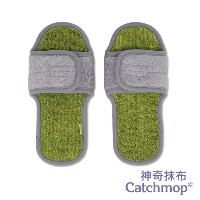 【Catchmop】神奇拖鞋橄欖綠