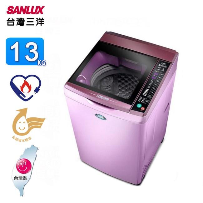 火速配★北區~三洋13公斤DD直流變頻洗衣機(夢幻紫)SW-13DVG