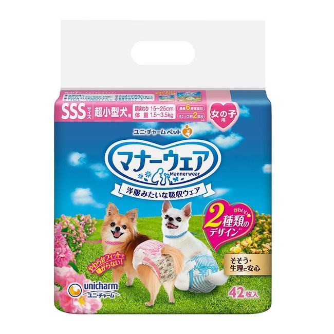 【日本Unicharm消臭大師】禮貌帶-女用(SSS)(42片/包)