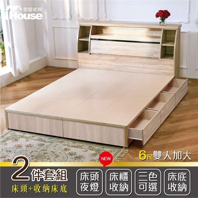 IHouse-尼爾 燈光插座日式收納房間組(床頭箱+六抽收納)-雙大6尺梧桐