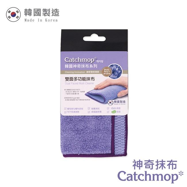 【Catchmop】雙面多功能抹布
