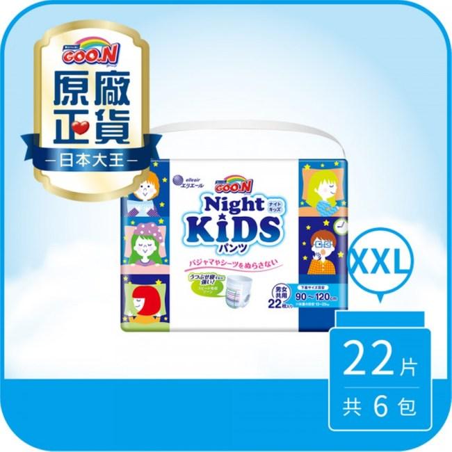 【日本大王】褲型紙尿褲-大王YA晚褲KIDS(22片X6串)