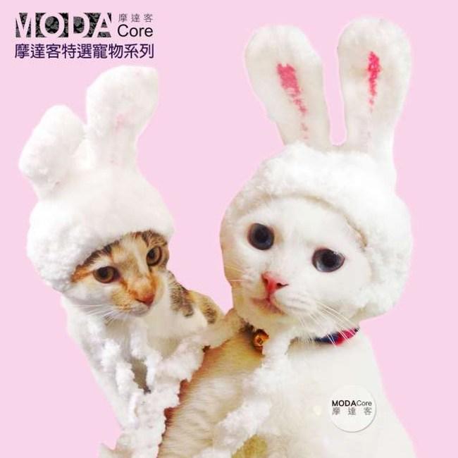 摩達客 超萌秒變兔兔耳造型寵物帽/頭套(白色系)S