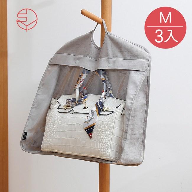 【日本霜山】透氣棉麻可掛式透窗包包防塵收納袋-M-3入