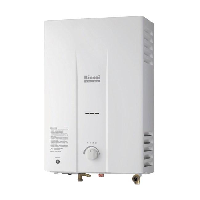 【林內】RU-B1221RFN 一般型自然排氣式12L熱水器_桶裝瓦斯