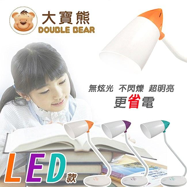 金德恩 台灣製造 大寶熊LED護眼檯燈+抽屜門把手/隨機+筆袋/隨機高貴紫