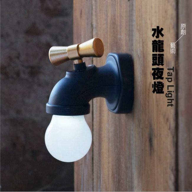 【Shop Kimo】聲控感應水龍頭LED小夜燈(USB充電)(白色)