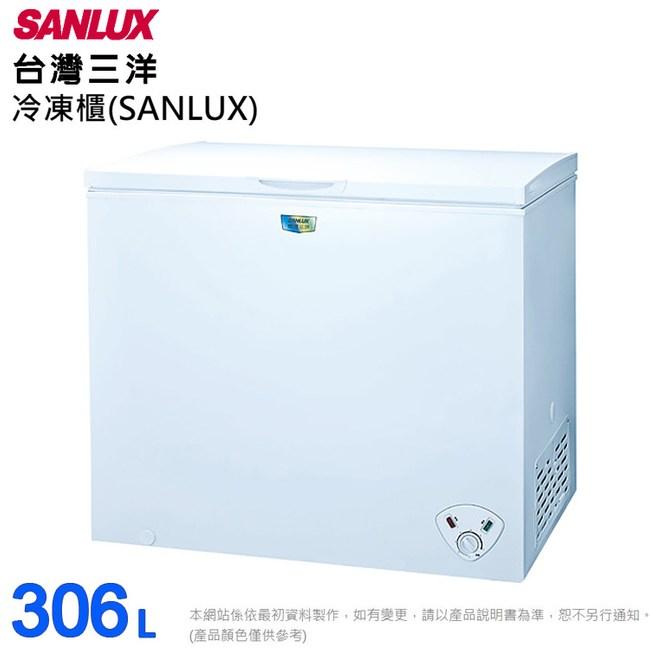 火速配★北區~台灣三洋306L上掀式冷凍櫃 SCF-306W